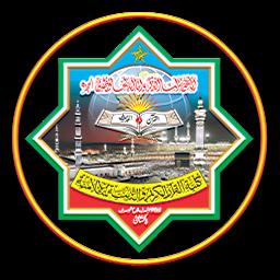 كلية القرآن الكريم والتربية الإسلامية